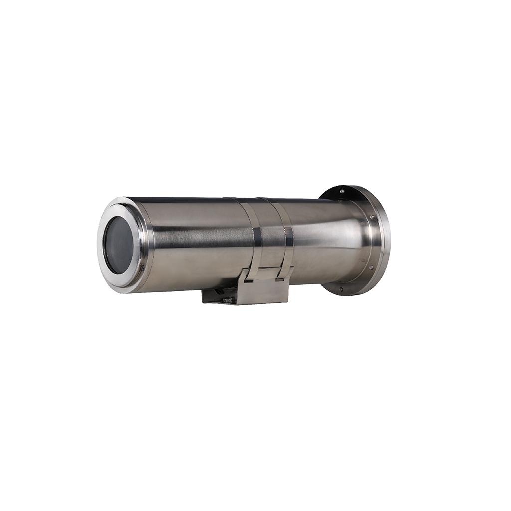DH-EC230U防爆枪型摄像仪